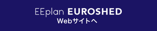 株式会社イープラン ユーロ物置®webサイトへ